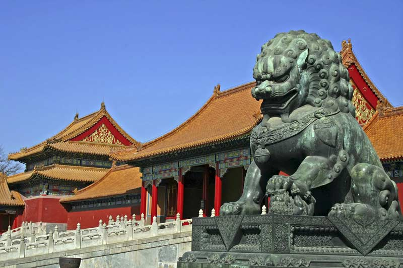 Lion gate in the Forbidden City, Beijing