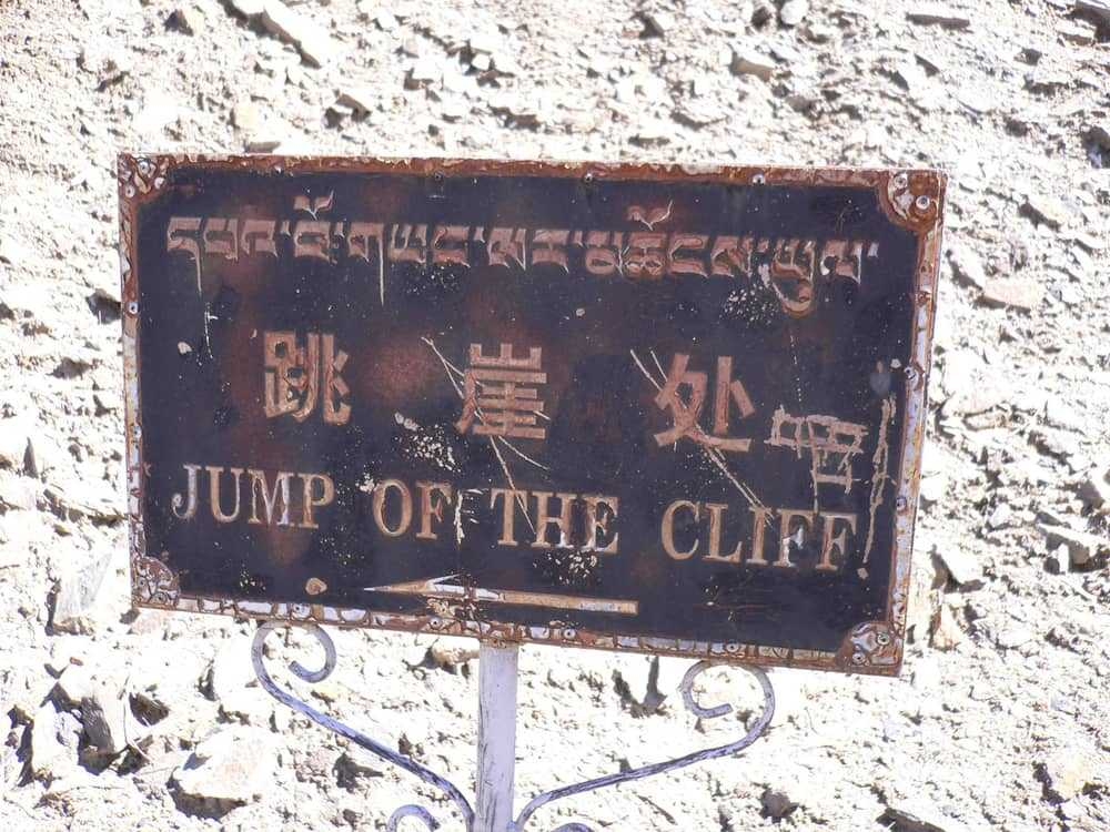jump off the cliff sign