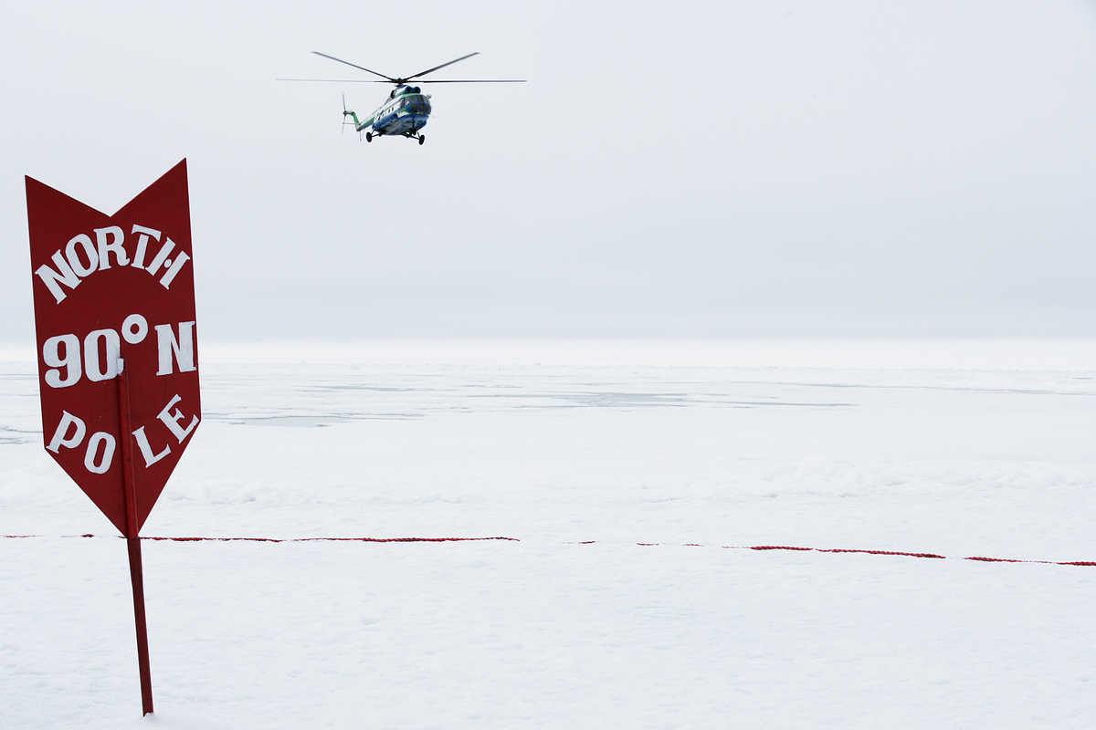 Our helicopter landing at the North Pole from the 50 Years of Victory