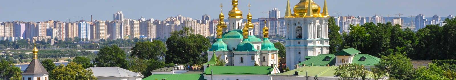 Panoramic view of Kiev Pechersk Lavra in Kyiv, Ukraine
