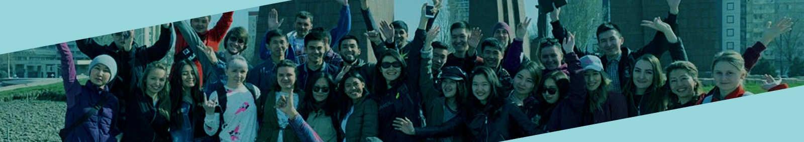 Kyrgyzstan Kickstart Community Project