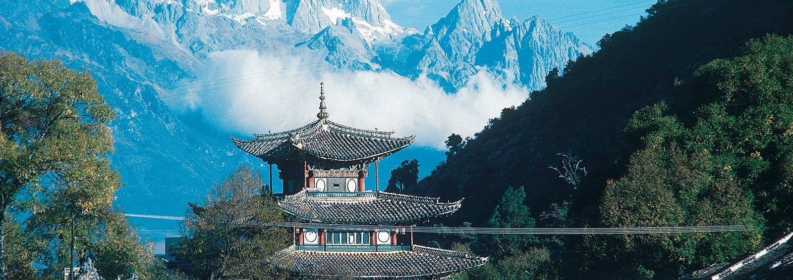 Lijiang; Jade Dragon Mountain, China