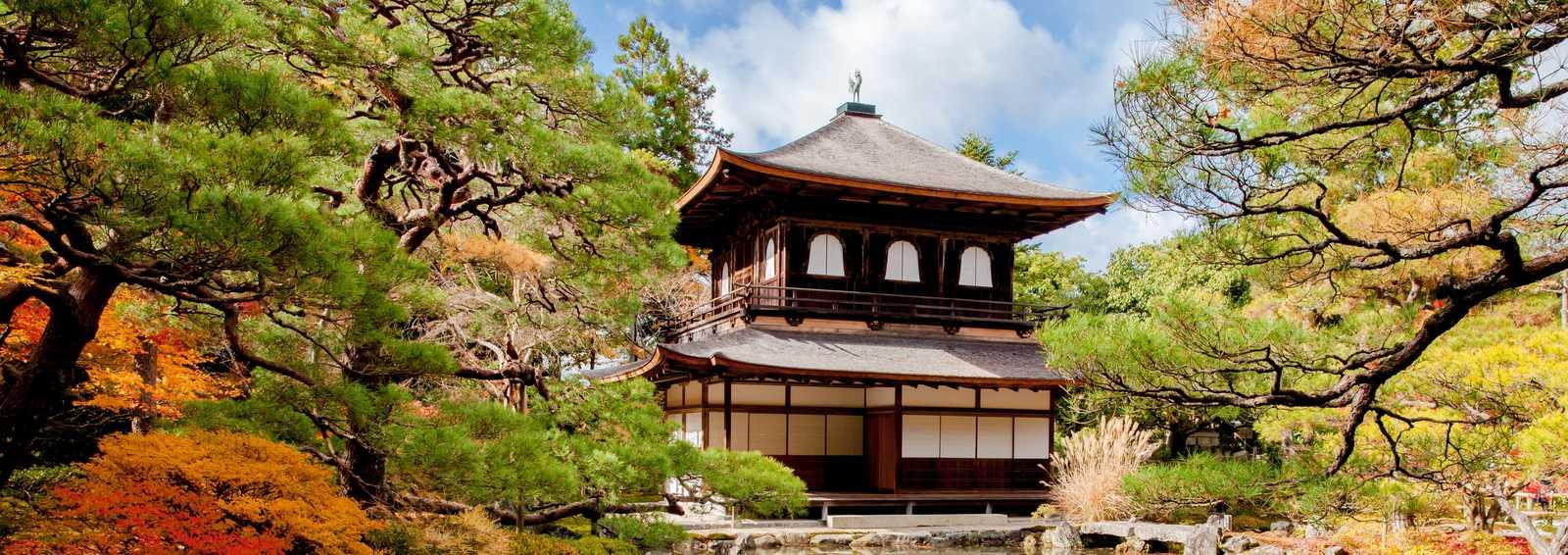 Ginkakuji temple - Kyoto, Japan