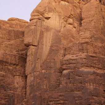 Rock face, Umm el Twaggy