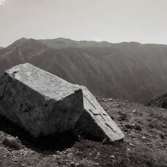 Ancient gravestones