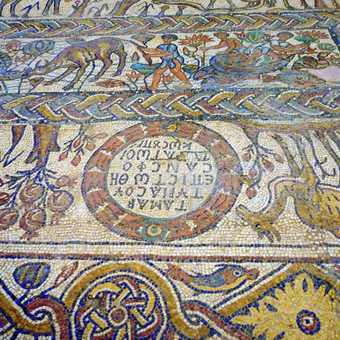 Cyrene - Baths of Trajan