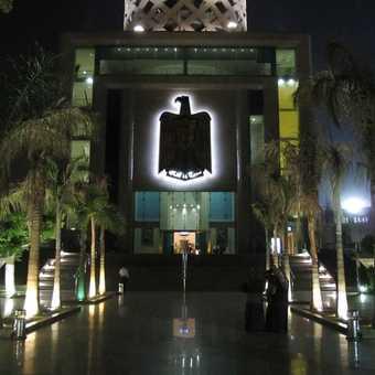 Cairo Tower at night 2