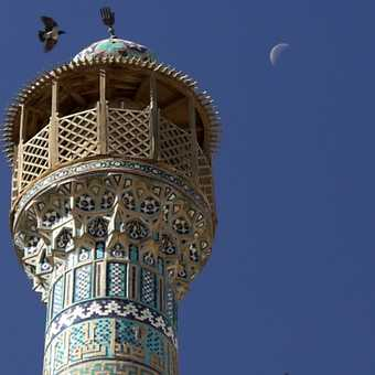 The minoret and the moon . . . Esfahan.