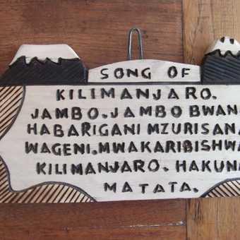 song of Kilimanjaro