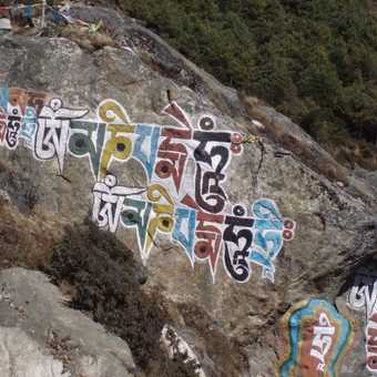 Namche helicopter pad