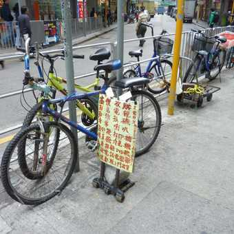 A bike parked near our hotel in HK