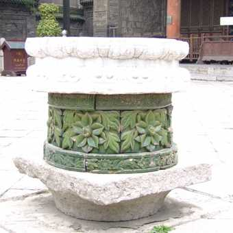 In Xian mosque