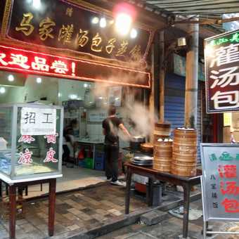 street food, muslim quarter, Xian