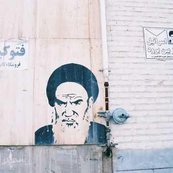 Backstreet in Yazd
