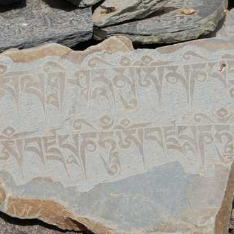 The Gumburanjan monolith