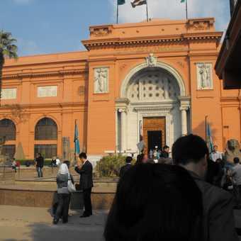 Cario Museum