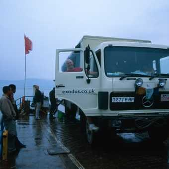 Ferry across the Yellow river