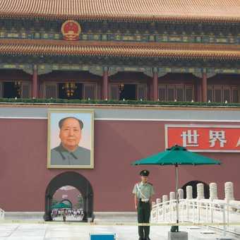 Tiananemen Square