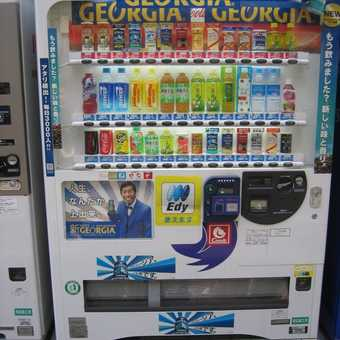 Vending machines dispensing hot drinks are everywhere