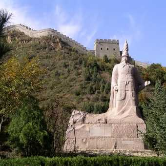 Taipingzhai section of great wall