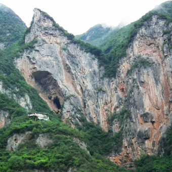 Xilin gorge