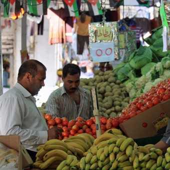 Aqaba market