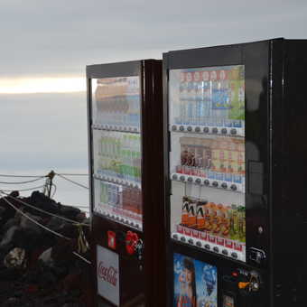 The vending machines at Fuji summit