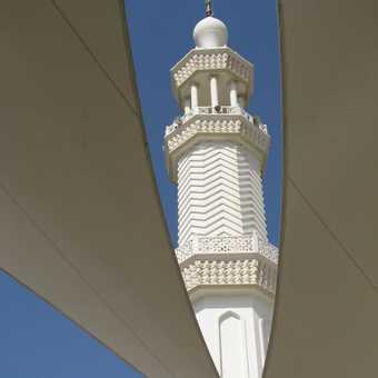 Al-Sharif Al Hussein Bin Ali Mosque, Aqaba