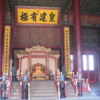 Beijing Forbidden City Throne Room
