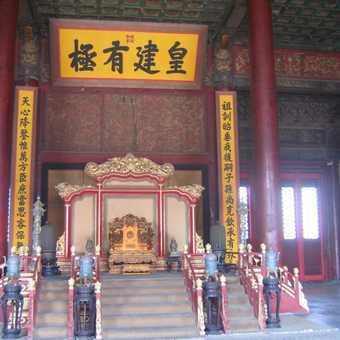 Beijing Forbidden City Throne Room