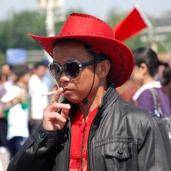 Chinese Cowboy Beijing