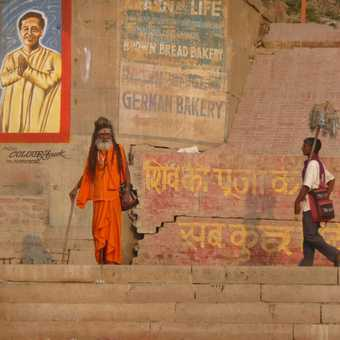 Ganges colourful buildings