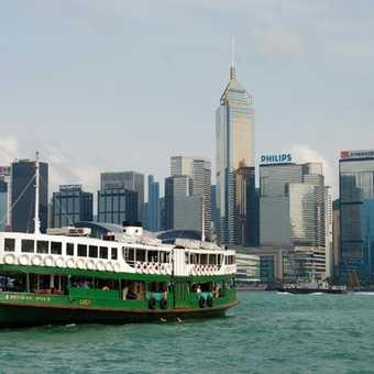 Star Fery Hong Kong