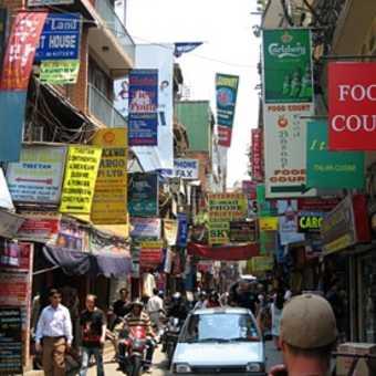 Tamil, Kathmandu