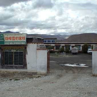 'customs' Tibet>Nepal