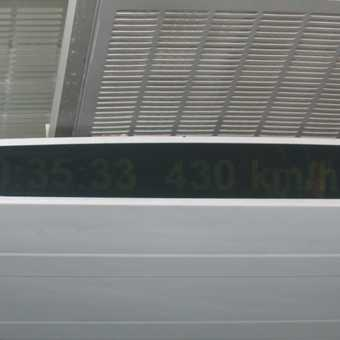 Shanghai Slow Train !!!