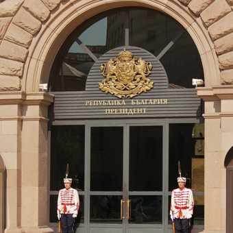Sofia - Presidential Building of Bulgaria