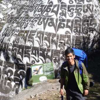 Our Guide, Lhakpa Gelu Sherpa