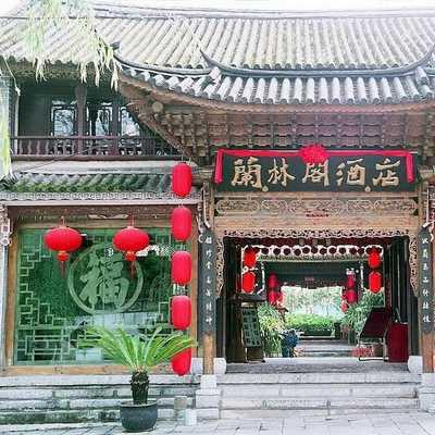 Typical hotel, Yunnan