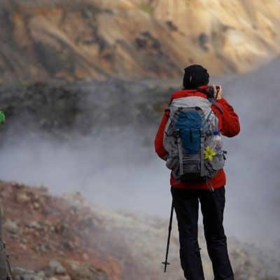 Iceland Trips | Trips to Iceland | Trips in Iceland