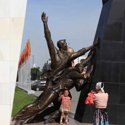 Monument to the Revolution, Bishkek, Kyrgyzstan