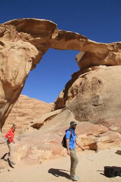 Desert Bridge, Wadi Rum