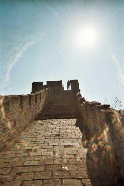 Great big wall