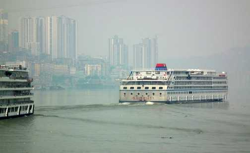 leaving for three gorges