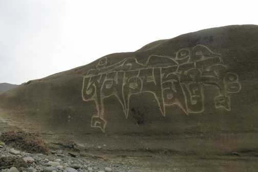 Mantra carved in hillside