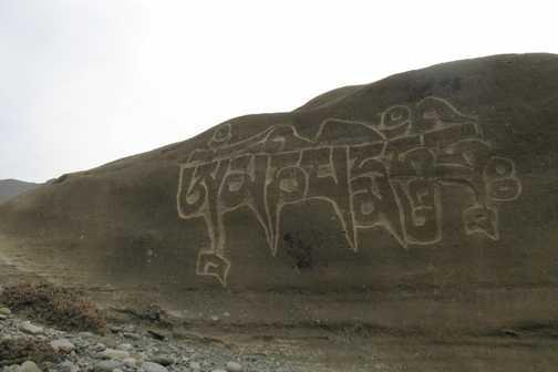 Mantra carved in hillside