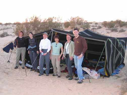 Beduin Tent that sleep 8 people