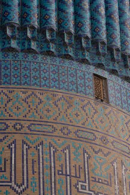 The Dome of Tamerlan's mausoleum in Samarkand