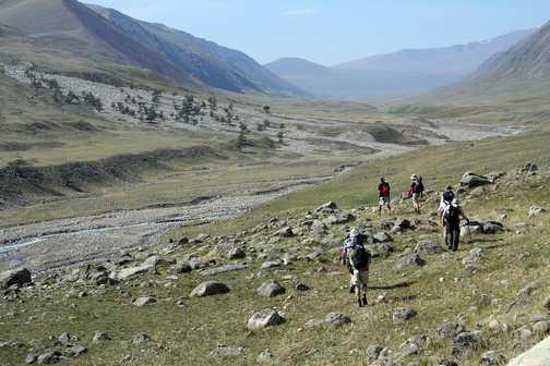 the Kharkiraa valley