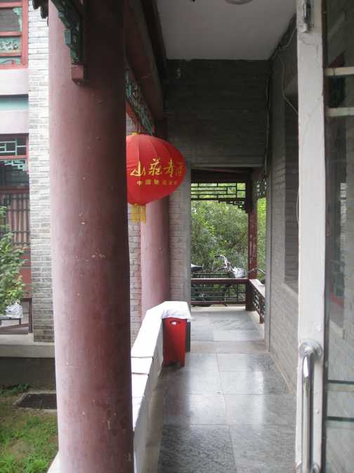 jinshinlang.guesthouse